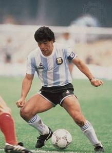 diego maradona playing style - photo #14